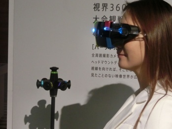 【世界观】日本如何用智能科技武装东京奥运会?