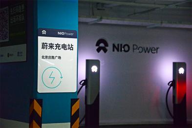 蔚来 PK 特斯拉,首次实地探访蔚来超级充电站