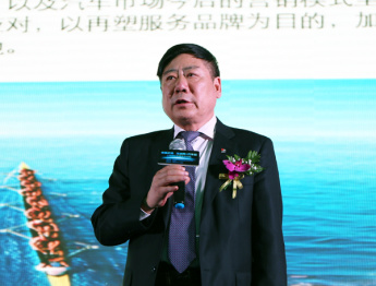 庞庆华:汽车经销商拥抱互联网的加法与变法