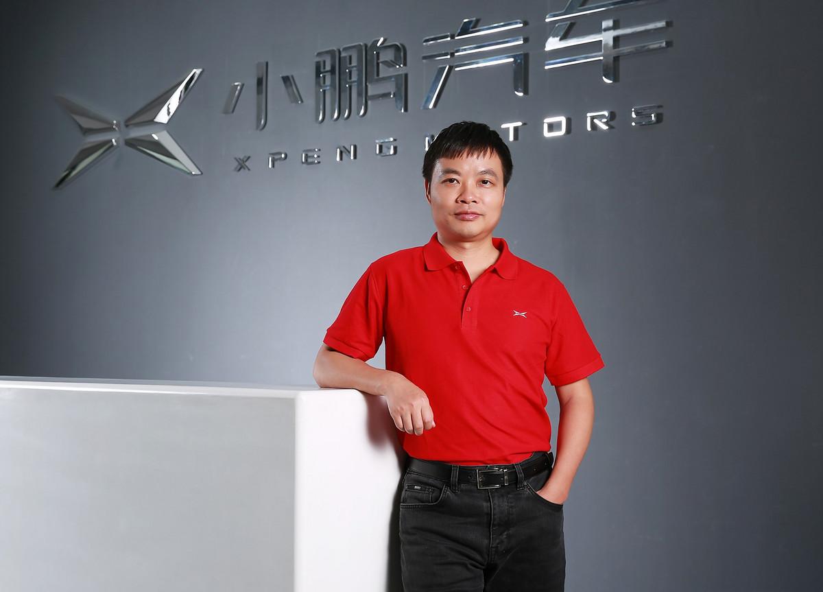 小鹏汽车董事长兼CEO 何小鹏
