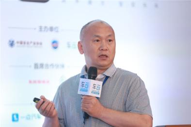 清华大学黄永峰:打造区块链与云计算融合机制的车联网安全体系