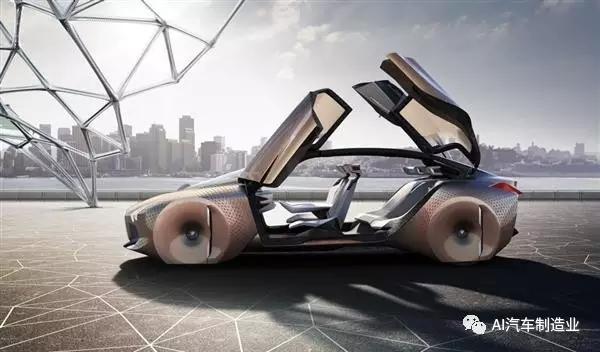宝马百年概念车