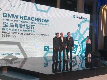 宝马ReachNow网约车项目落地成都,前期投入200辆5系轿车