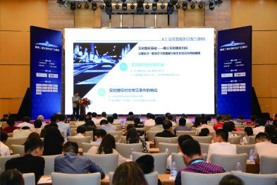 广州市公安局指挥中心徐亚国:智能交通发展与交通安全-实时路权的管理与ITS的实现方式
