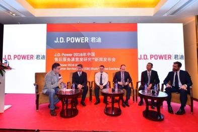 J.D. Power: 售后服务费用稳定,客户忠诚度下滑