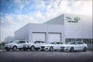 塔塔汽车正为捷豹路虎寻找合作伙伴,但不打算出售