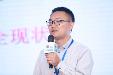 北航秦洪懋:智能车载终端信息宁静迫切需要行业基线