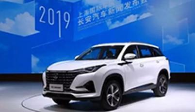 聪明的买车人 | 上海车展之自主新车:精彩原创设计再进步