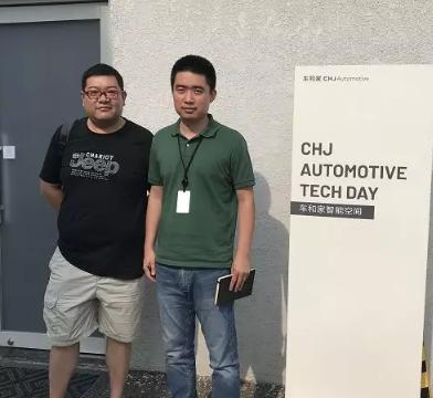 本文編輯胡喆和李想在車和家研發中心合影
