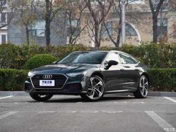 A7L有望成为上汽奥迪首款车型