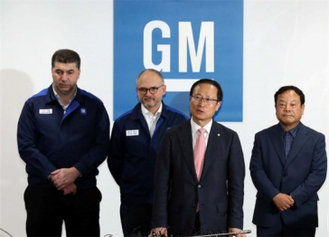 通用韩国放弃破产计划