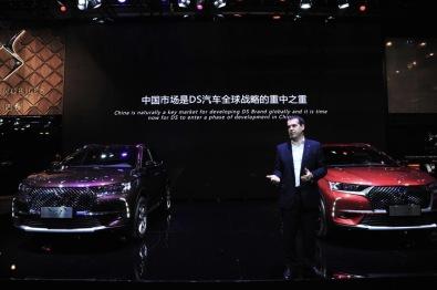 "DS广州车展力推""7年无忧计划"",未来电动化发展将成为主要核心"