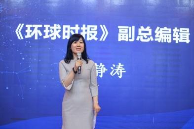"""第四届""""博远奖""""揭晓,汽车产业变革催生认识晋级"""
