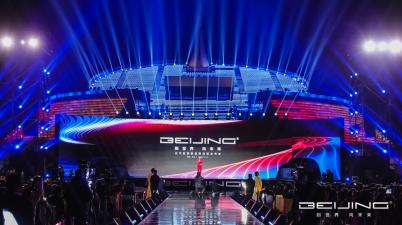 BEIJING品牌正式定名BEIJING汽车,品牌建设进入全新阶段