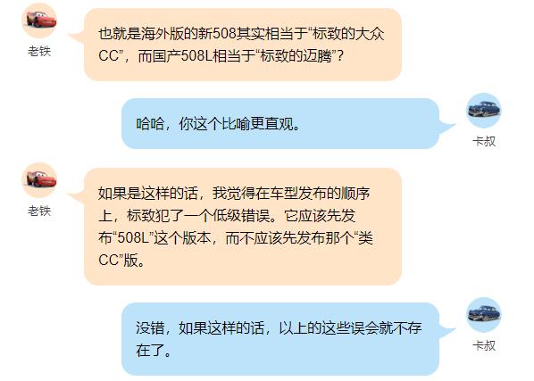 微信截图_3.png