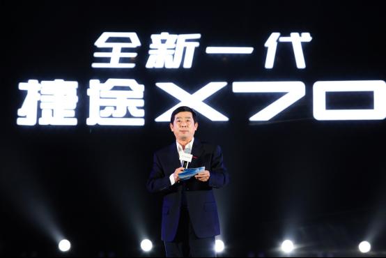 奇瑞控股集团副董事长兼总经理周必仁