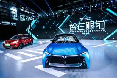"""合众新能源发布""""阿基米德计划"""",自动驾驶概念车Eureka 01首秀"""