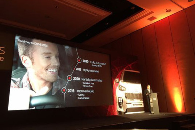 Drive Wise子品牌探路,起亚要让自动驾驶车2030年前上路