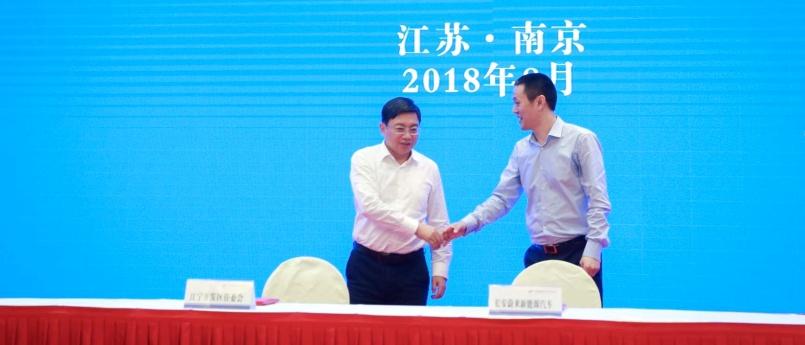 蔚来与长安共同出资成立新能源汽车合资公司