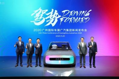 """2020广州车展丨广汽集团的""""十四五""""规划与""""双子星""""计划"""