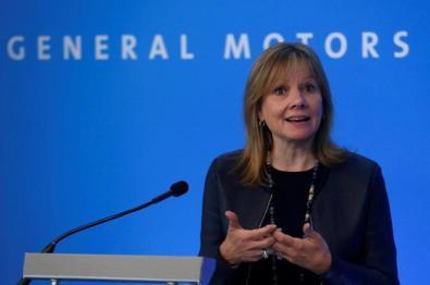 通用再投30亿美元研发电动汽车,未来五年投资超燃油车