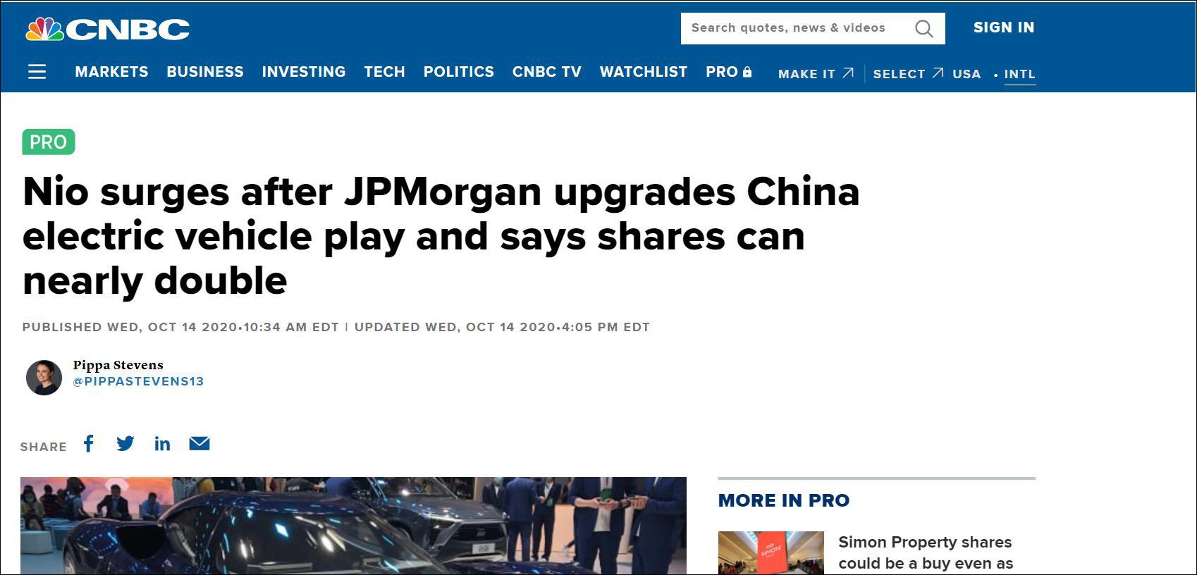 外媒对摩根大通升级蔚来股票的报道