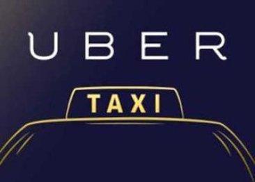Uber推人脸识别技术 司机刷脸才能上班