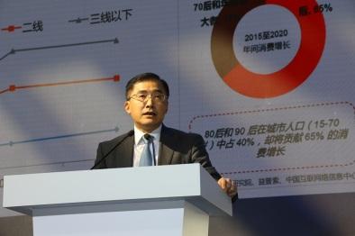 """长安副总裁刘波:迎""""第三次创业"""",2020实现高速公路自动驾驶"""