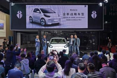 奇点汽车:新车iC3确认使用丰田eQ电动技术丨上海车展