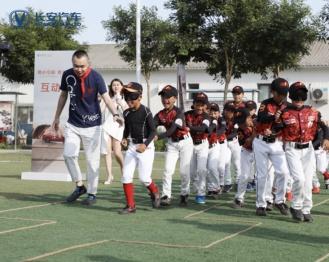 """""""六•一儿童节"""",长安汽车与棒球孩子共绘""""童""""心圆"""