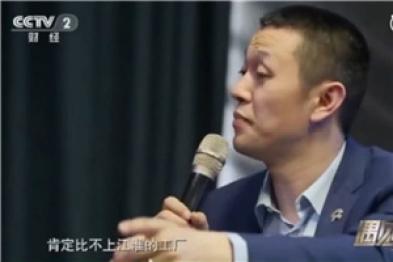 蔚來李斌:保時捷的工廠肯定不如江淮的工廠