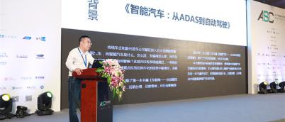程李:车云网将发布智能汽车新书,组建专家和会员体系