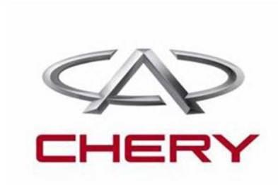 奇瑞将与美国REV集团在芜湖合资生产专用车