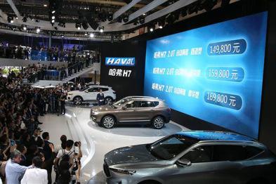 「设计」、「定位」还有「营销」,看本届北京车展自主上位新招数