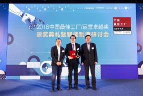 贾可、上海博泽电机有限公司总经理王为、许健
