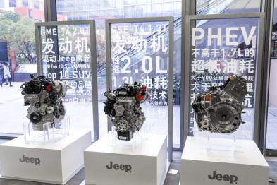 Jeep发布全新1.3T发动机