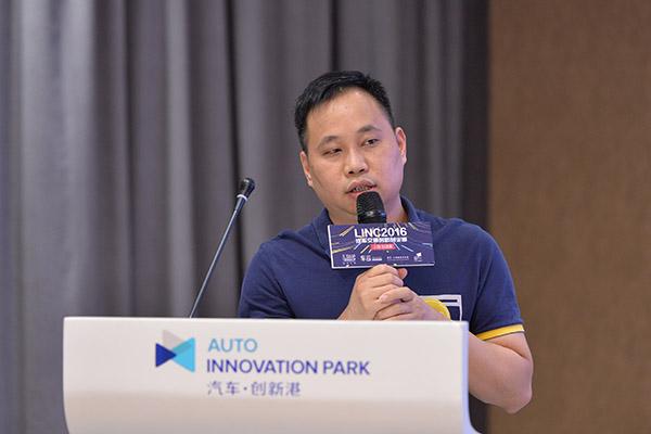 深圳市大智创新科技股份有限公司CEO雷隆彪
