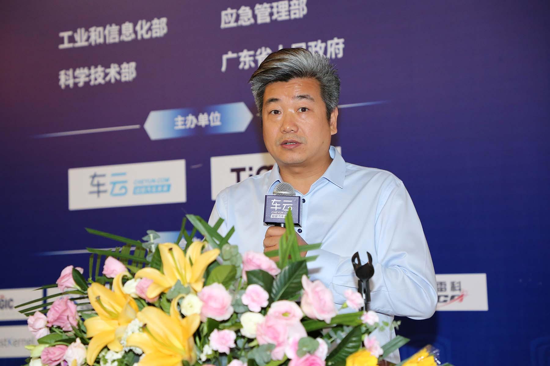 翼卡车联网CEO殷建红