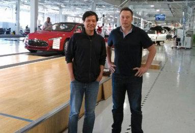 雷军:特斯拉的Elon Musk是个酷同学