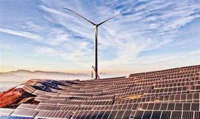 国家能投挂牌,望推动能源央企再整合