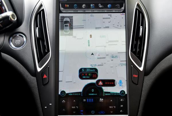 车机大屏V2X显示界面