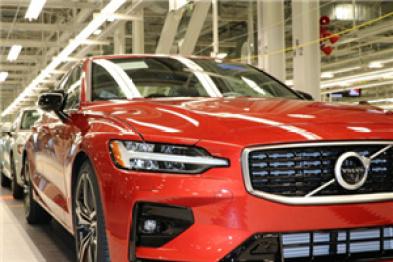 沃尔沃美国首家工厂正式投产