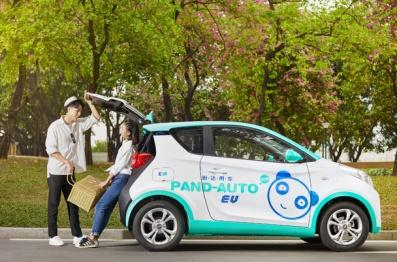 盼達用車獲得重慶自動駕駛路測牌照