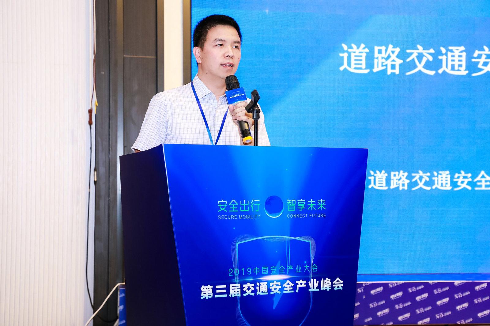 交通运输部公路科学研究院司法鉴定中心主任陈宏云