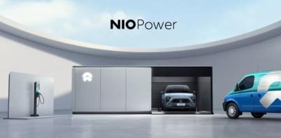 你怎么看蔚来 NIO Power?蔚来怎么改变行业?