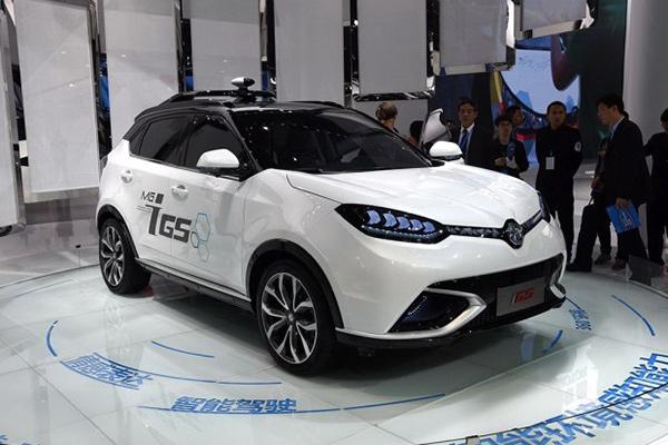 2015年上海车展首次亮相的iGS智能驾驶概念车