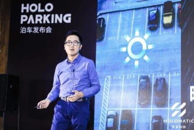 禾多科技泊车产品HoloParking发布,A轮数千万美元融资完成