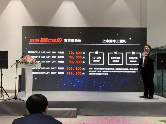 猎豹汽车北京商贸店  金牌销售杨凯硕新车讲解