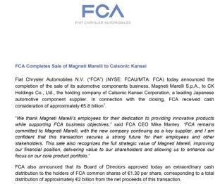 FCA完成出售零部件部门马瑞利