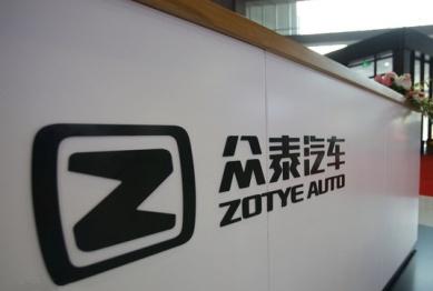 金马股份拟116亿元全资收购众泰汽车